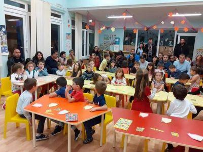 Ден на Християнското семейство открита практика с родителите на трета  подготвителна група - ДГ №121 - София, район Нови Искър